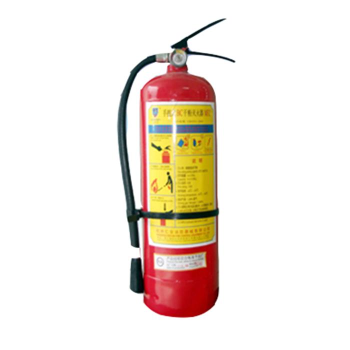 Bình chữa cháy bột BC MFZ8 8kg loại xách tay thép đúc chịu lực tốt post image