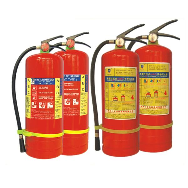 Bình chữa cháy MFZ(L)6 nhập khẩu chính hãng cao cấp post image