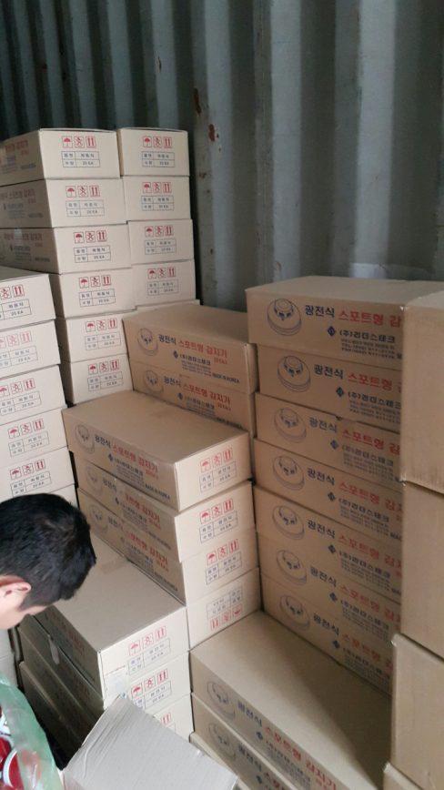 Đơn vị bán buôn báo cháy Horing Đài Loan thumbnail