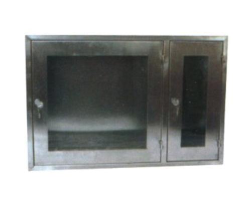 Hộp chữa cháy FRD006-009-00