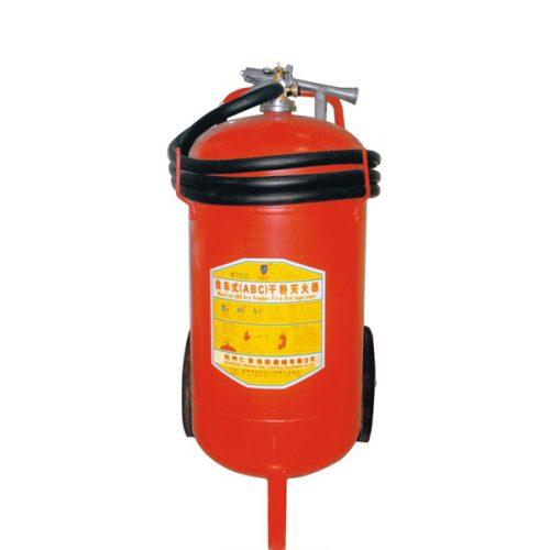 Bình chữa cháy MFTZ(L)50 cao cấp chính hãng