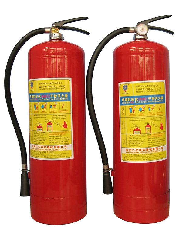 Bình bột chữa cháy 8kg