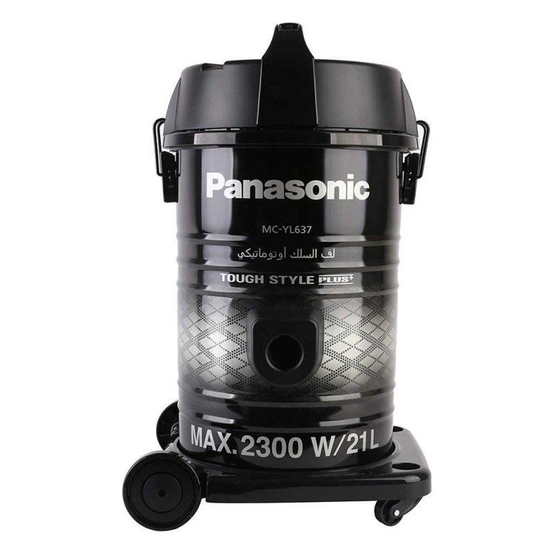 Panasonic 2300w